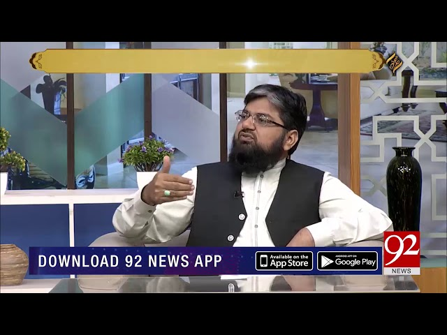 Rasool Allah (PBUH) ki Khas Dua | Subh E Noor | 24 April 2019 | 92NewsHD