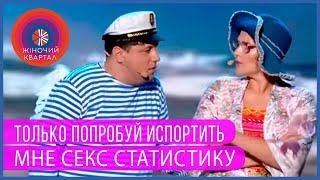 Фото Прикол с одинокой дамой на пляже - Подборка приколов АВГУСТ 2020 | Женский Квартал