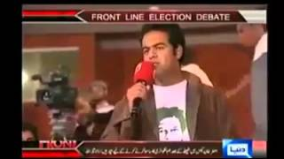 Student insults Rana Sana Ullah in Live TV Program   2014 Mobile Prices in Pakistan, Latest Fashion