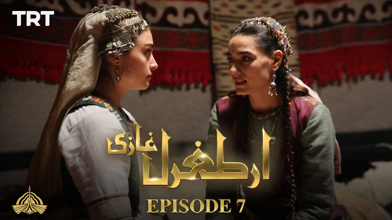 Ertugrul Ghazi Urdu - S01E07