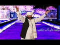 Download konr een      one song by Shafaullah khan Rokhri MP3 song and Music Video