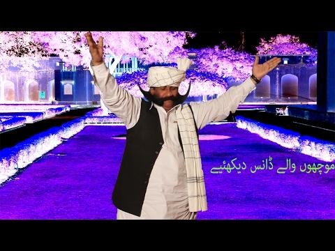 konr een      one song by Shafaullah khan Rokhri