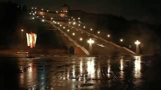 Дождь, осень, ночь.