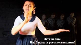 """Download Жестовая песня """"Дети войны"""" (с субтитрами) Mp3 and Videos"""