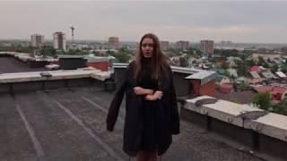 Полина Гагарина - Драмы больше нет | Aisha (Аиша) Cover
