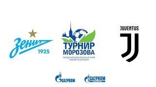 Yuri Morozov Memorial Tournament. Zenit U-15 — Juventus U-15