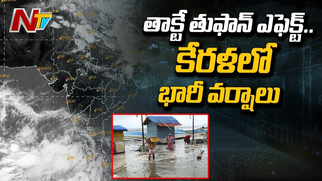 Heavy Rains Across Kerala As Cyclone Tauktae intensifies | NTV