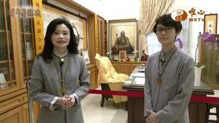 邱思婷【青年易點通 27】  WXTV唯心電視台