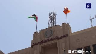 مدير الدفاع المدني يؤكد أهمية تحقيق الاستثمار الآمن (9/10/2019)