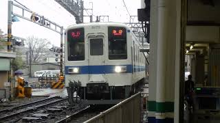 【過去動画】東武8000系8175F+8505F 急行池袋行き!! 下板橋通過!