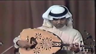 محمد عبده - صوتك يناديني + بي مثل ما بك / حفلة الدوحة 1985