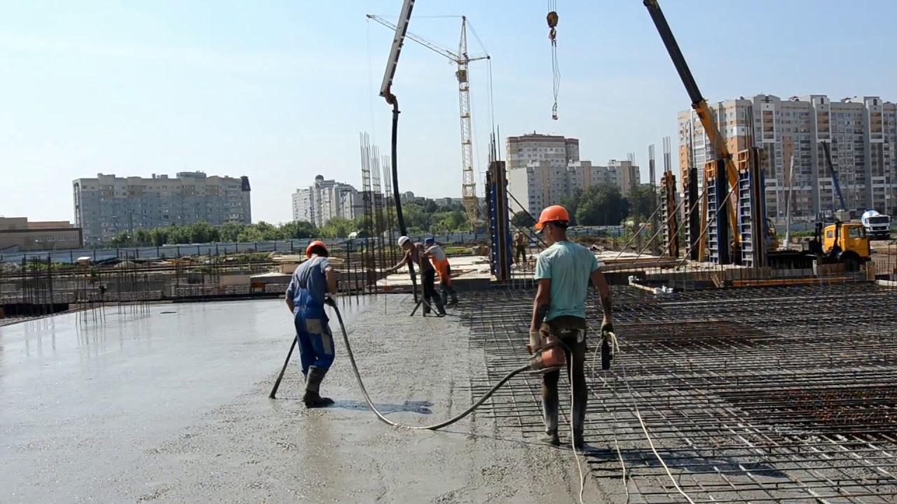 Деловой бетон брянск обеспылить бетон