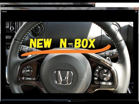 新型 Honda N-BOXは買いか!? 旧型オーナーが真価と進化を見た!! ノーマル・Custom NAとターボ