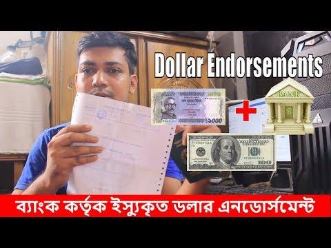 Dollar Endorsements  From Bangladesh
