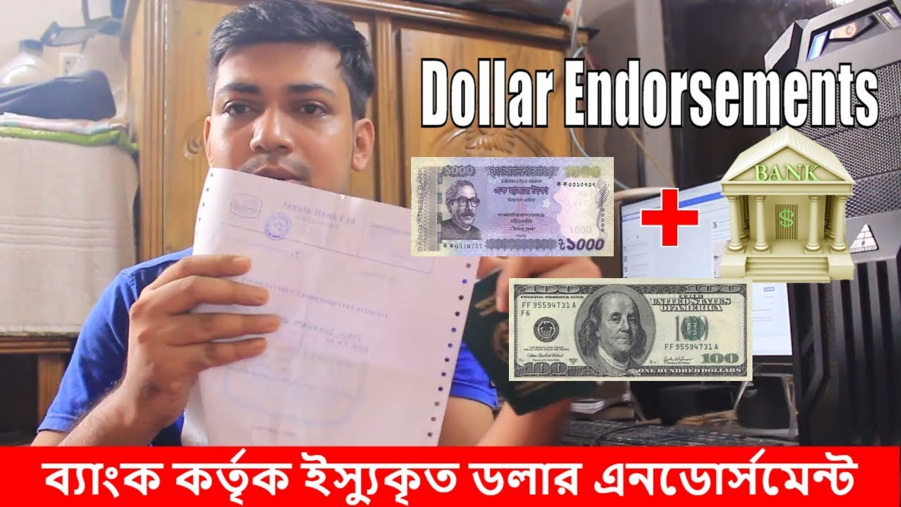 Dollar Endorts From Desh