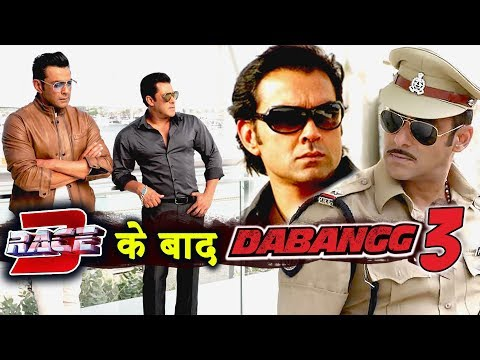 Salman Khan का एक और...