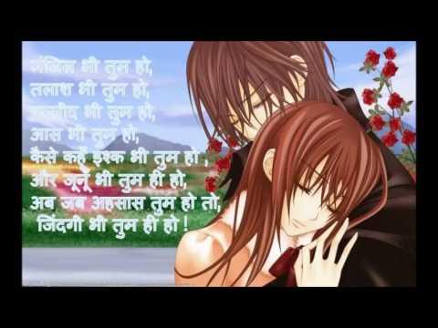 Manheer By Abhi Mujhme Kahin Female Version