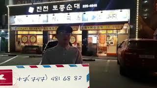 💜 Хостес в Южной Корее - Реальный ОТЗЫВ 💜 о работе с EGO agency