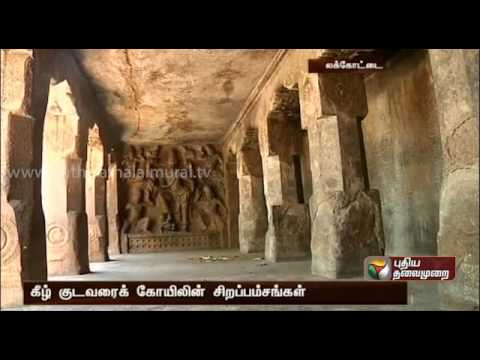 Trichy Kudavarai Temple:A Place Must To Be Visited