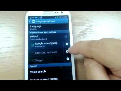 미국용 갤럭시 s3 에서 한글 키보드 사용법