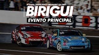 EVENTO PR NC PAL 4ª ETAPA SUPER DR FT BRAS L   B R GU  2019