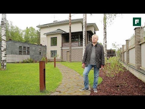 видео: Современный дом архитектора. Нетиповые решения в типовом доме // forumhouse