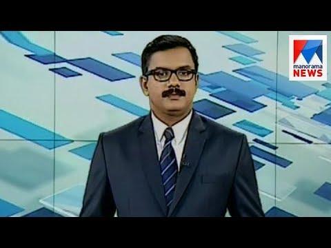 പത്തു മണി വാർത്ത | 10 A M News | News Anchor - Priji Joseph | October 28, 2017 | Manorama News