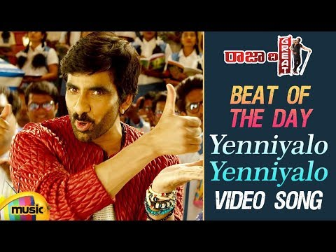 Beat of The Day | Yenniyalo Yenniyalo Full Video Song | Raja The Great Movie | Ravi Teja | Mehreen