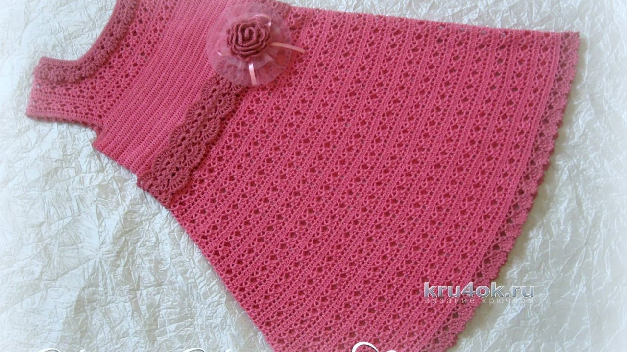 Crochet patterns for free crochet baby dress 1545 youtube bankloansurffo Image collections