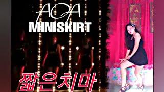AOA (에이오에이) - 'Miniskirt' (짧은치마) - Queendom Ver. [Dance Cove…
