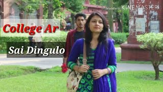 College Ar Sai Din Gulo | Sriti Sriti Roya Jai | College Memorable Song