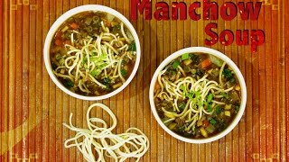 Manchow Soup | ChefHarpalSingh I Desichinese