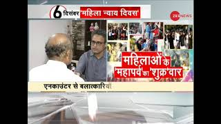 Breaking News: Victim Disha's father reaction on Hyderabad Encounter