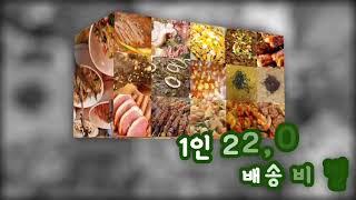 스파파티출장뷔페 홈서비스(서울,경기,인천)배달서비스 최…