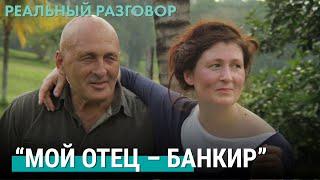О фильме \