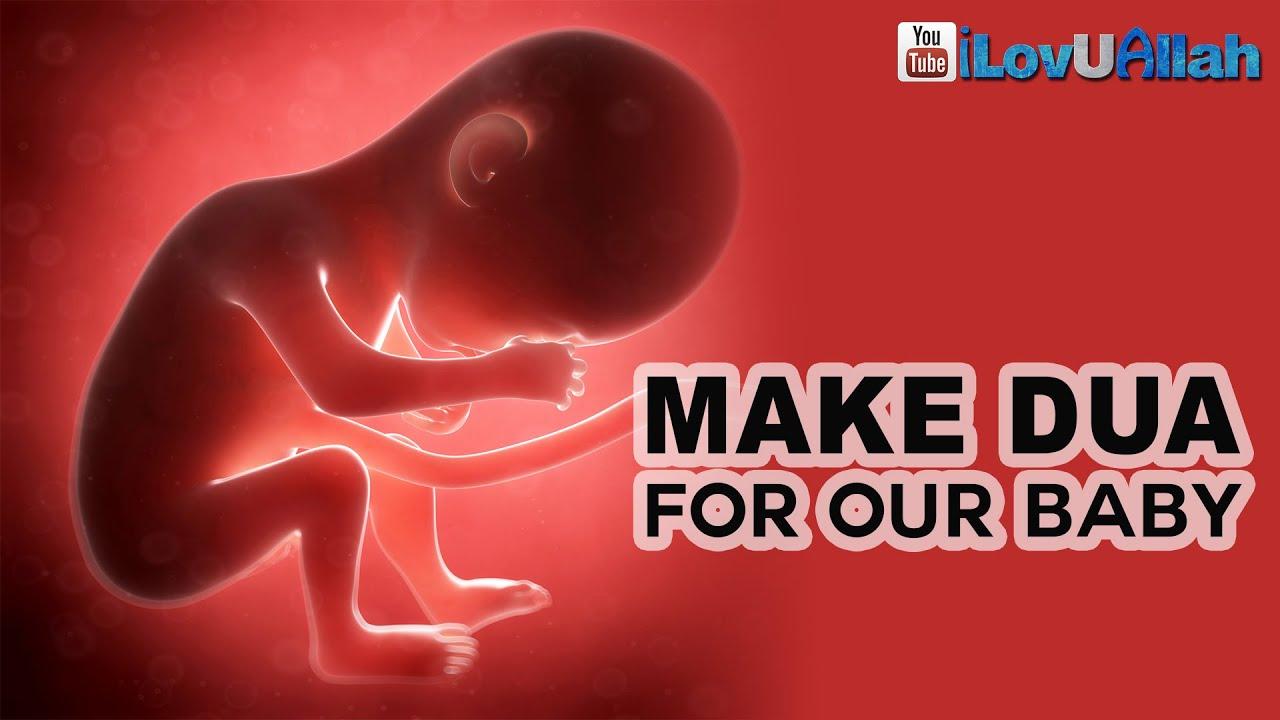 Hamal Ki Hifazat Ke Liye Wazifa to Avoid Miscarriage by