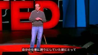 デビッド・ケリー 「自分のクリエイティビティに自信を持つ方法」