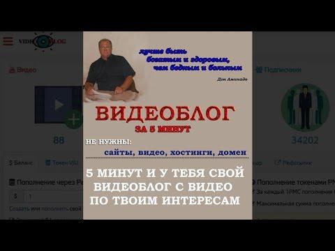 Создание сайтов на заказ Хабаровск. Обслуживание и