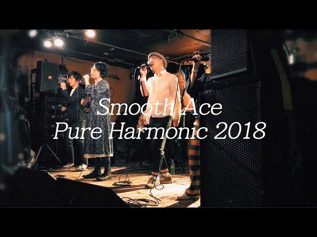Smooth Ace2018年9月23日ワンマンコンサート開催決定!