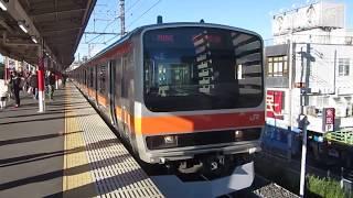 武蔵野線E231系 東川口駅発車