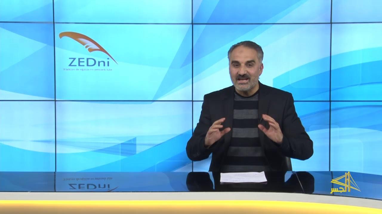 """الحلقة (21).. السلسلة الثانية من تعليم اللغة التركية مع الدكتور""""محمد زبدية"""""""