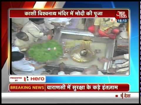 Varanasi pandits perform puja for Modi