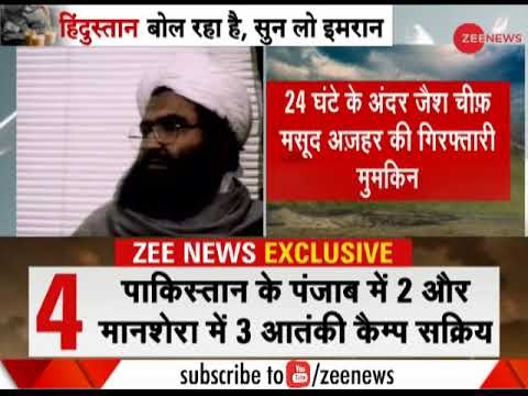 Breaking News: Pakistan's Home Minister recommends the arrest of Masood Azhar