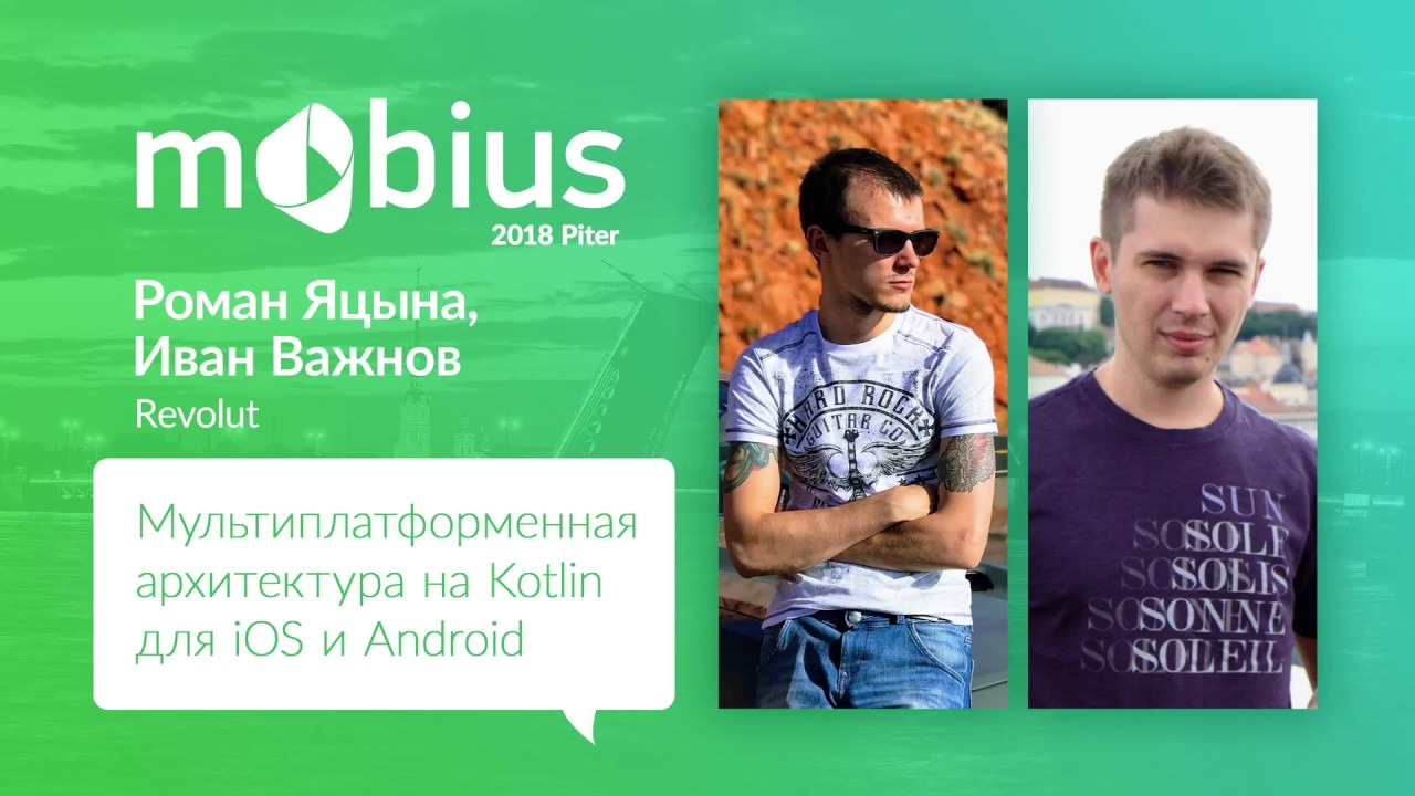 Multiplatform architecture with Kotlin for iOS and Android