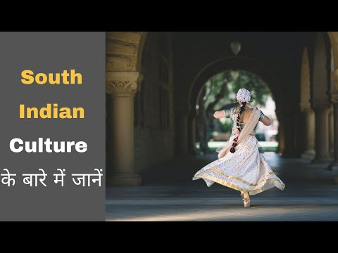South Indian Culture and Traditions in Hindi