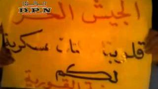 "Evening Protest, AlQuria Town, Deir Ezzor, ""Martyrs of Aleppo"" Sat, 28-Jan-12"