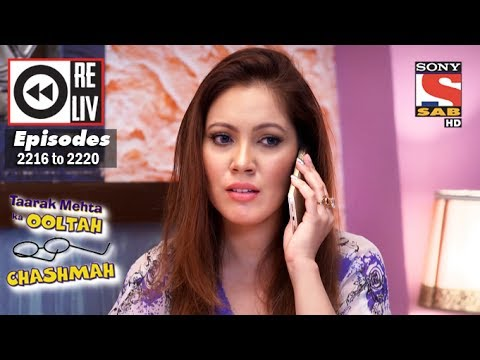 Weekly Reliv | Taarak Mehta Ka Ooltah Chashmah | 5th June to 9th June 2017 | Episode 2216 to 2220