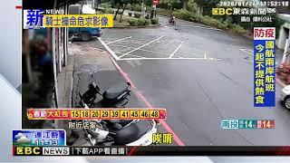 最新》汽機車對撞 騎士拋飛臉朝下 腦內出血送醫
