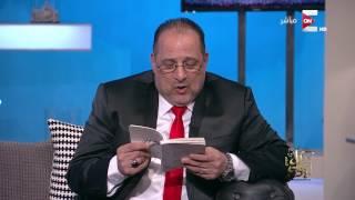 عمرو أديب لـ خالد الصاوي: خش بالمصلحة التانية .. انا معاك للصبح البرنامج بتاعنا والبلد بلدنا