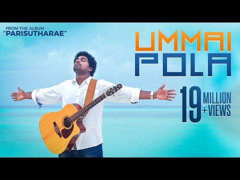 "Ummai Pola Yarundu | El Shaddai Aarathipen | Album ""PARISUTHARAE"" by Benny Joshua"